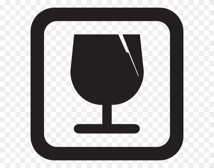 Download Glass Break Sign Clipart Glass Clip Art Glass, Sign - Cocktail Glass Clipart