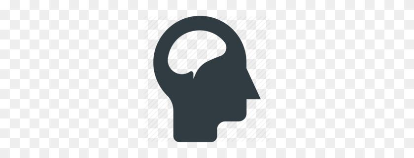 Download Human Brain Symbol Clipart Human Brain Human Head Symbol - Human Brain Clipart