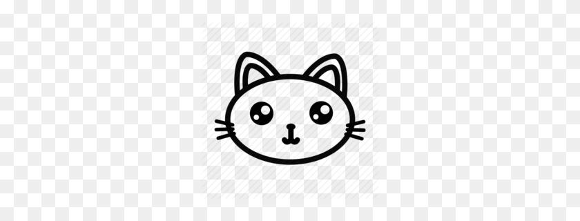 Download Kitten Clipart Kitten Cat Clip Art - Kitten Clipart