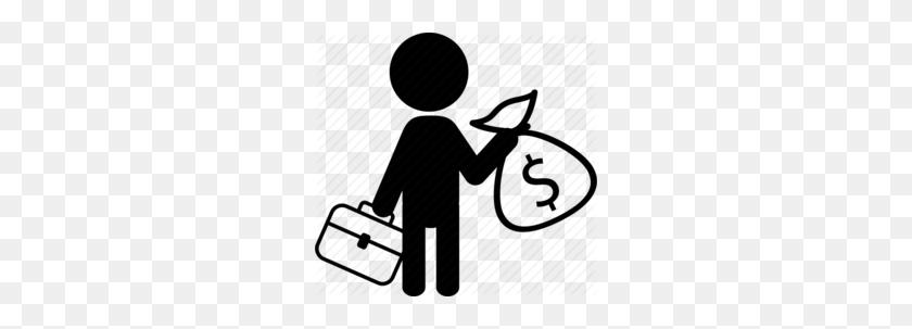 Download Money Exchange Clip Art Clipart Money Changer Clip Art - Money Cartoon PNG