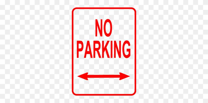 Download No Parking On Grass Clipart Parking Clip Art Clipart - No Sign Clipart