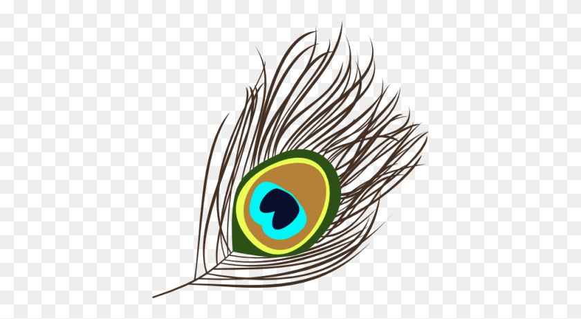 Download Peacock Feather Free Png Transparent Image And Clipart - Peacock Clipart
