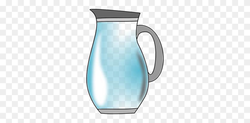 Download Pitcher Clipart Pitcher Jug Clip Art Beer, Glass, Cup - Copy Machine Clipart