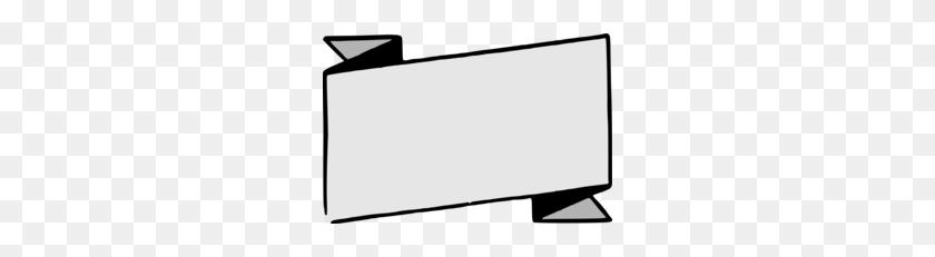 Download Png Blank Banner Clipart Banner Clip Art Banner - White Banner Clipart