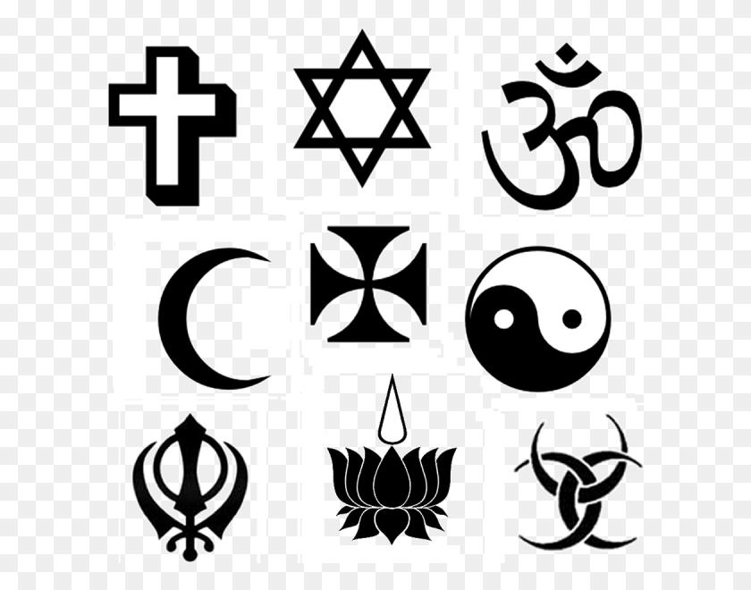 Download Religious Symbols Clipart Religion Religious Symbol - Religious Symbols Clip Art