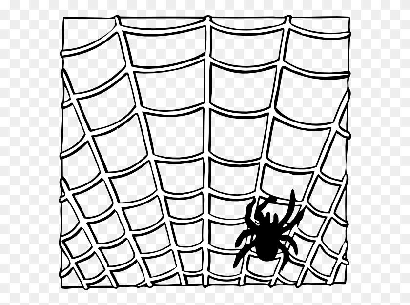 Download Spider Web Clip Art Clipart Spider Web Clip Art Website - Website Clipart