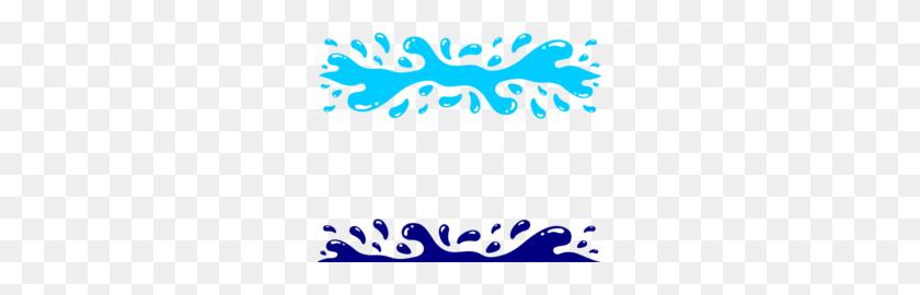 Download Splash Of Water Png Clipart Splash Clip Art - Splash Clipart