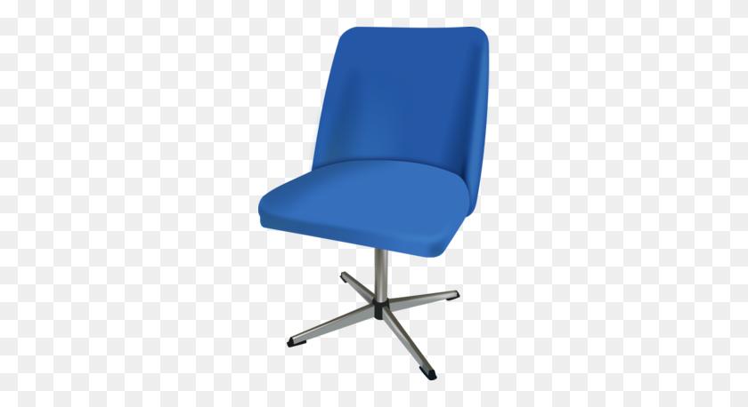 260x398 Download Teacher Chair Clip Art Clipart Chair Clip Art Chair - Armchair Clipart