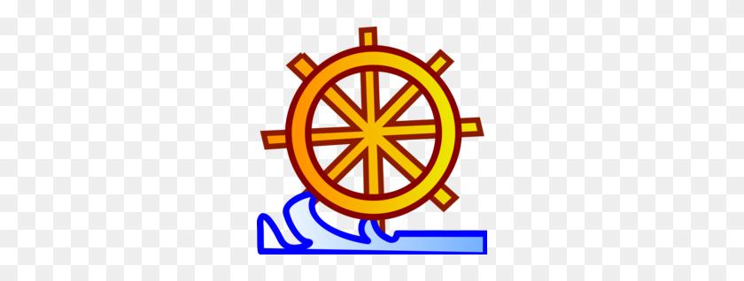 Download Viking Ship Clipart Viking Ships Vikings Clip Art - Viking Ship Clipart