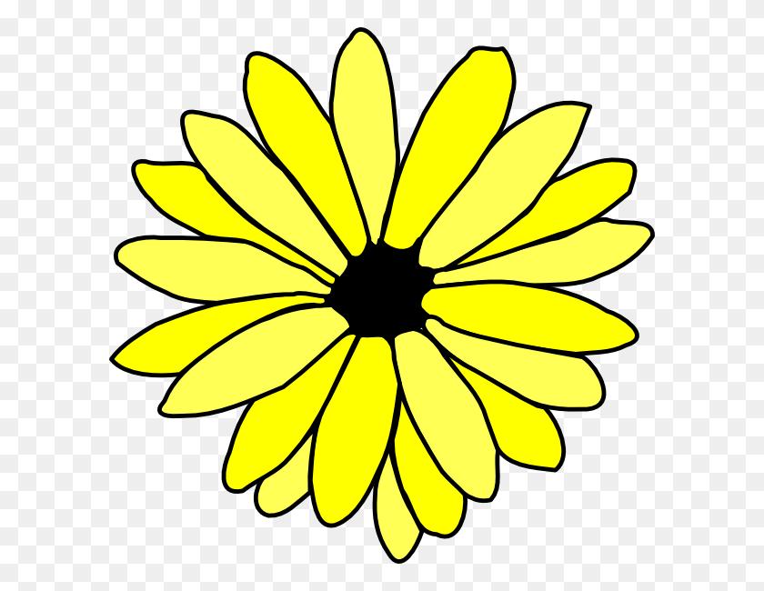 Download Yellow Daisy Clipart - Yellow Daisy Clipart