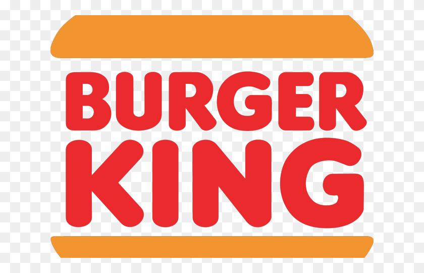 Dr Pepper Clipart Burger King - Dr Pepper Logo PNG