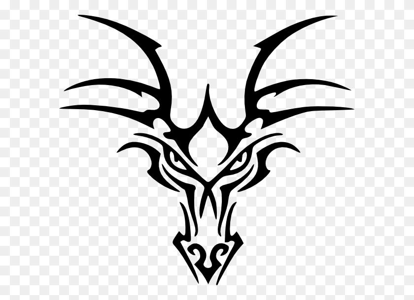 Dragon Head Clip Art - Dragon Head Clipart