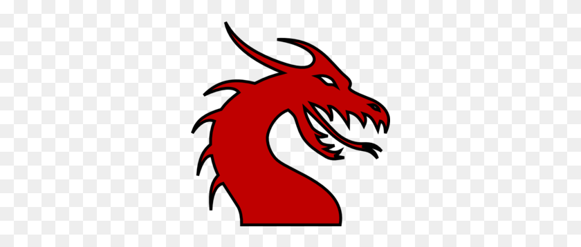 Dragon Head Silhouette Red Clip Art - Dragon Head Clipart