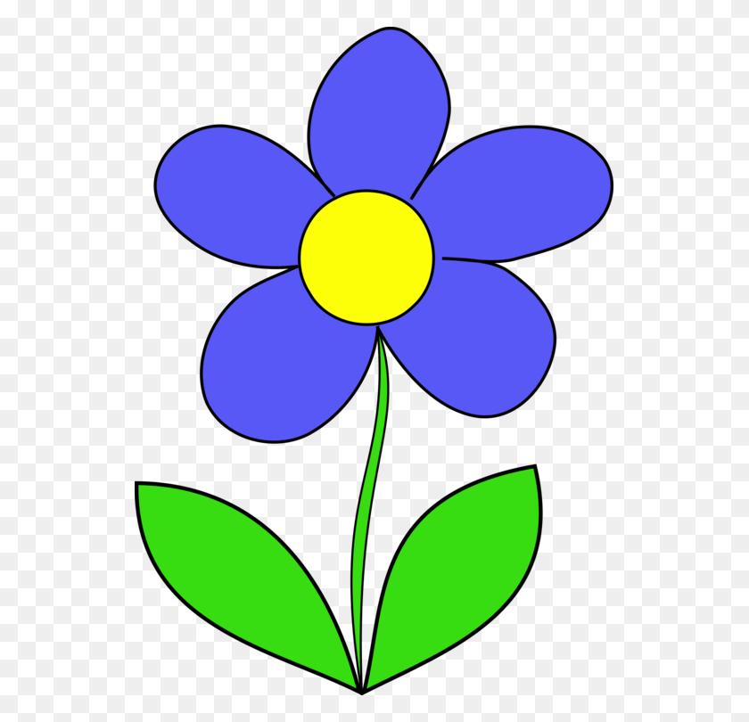 Drawing Cartoon Flower - Simple Cross Clipart