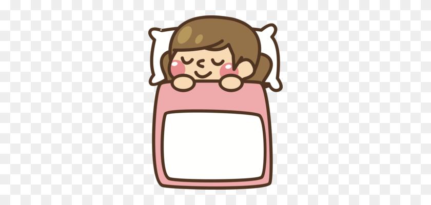 Dreamcatcher Download Sleep - No Sleep Clipart