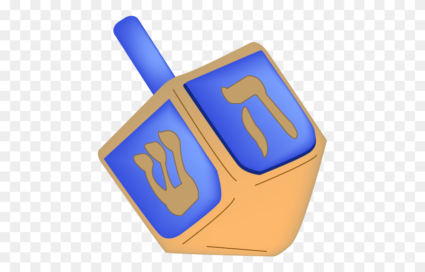 Dreidel Hanukkah Clip Art - Dreidel Clipart