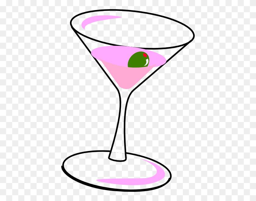 Drink Martini Clipart - Martini Clip Art