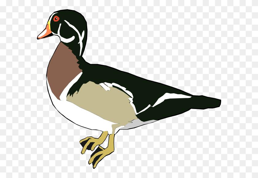 Duck Clip Arts Download - Duck Family Clipart