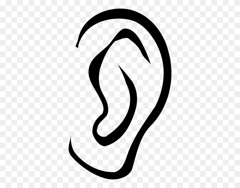Ear Bw Clip Art - Ear Black And White Clipart