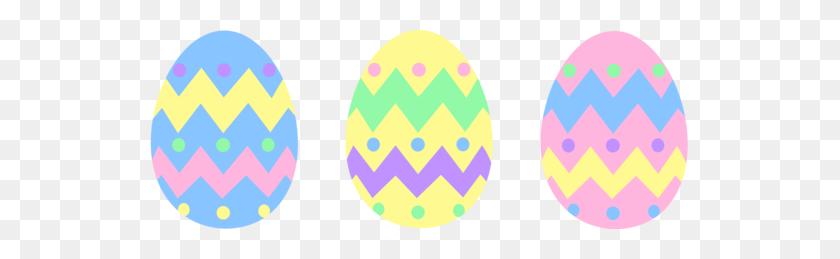 550x199 Easter Egg Free Clip Art Clip Art - Easter Egg Clipart