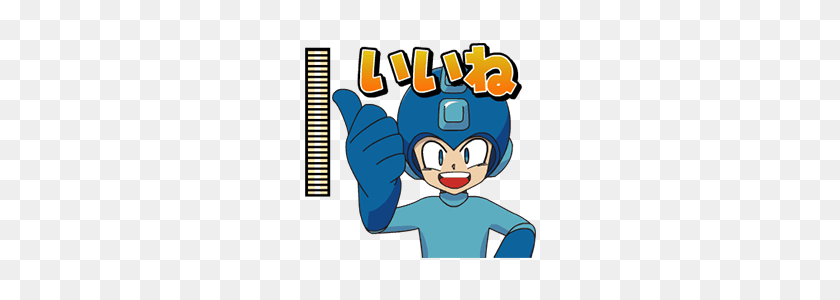 240x240 Easygoing Mega Man Animated Stickers Line Stickers Line Store - Megaman PNG