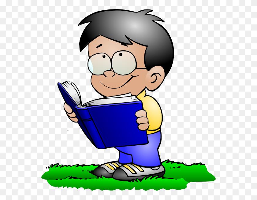 570x595 Education Clipart Boy - Male Teacher Clipart