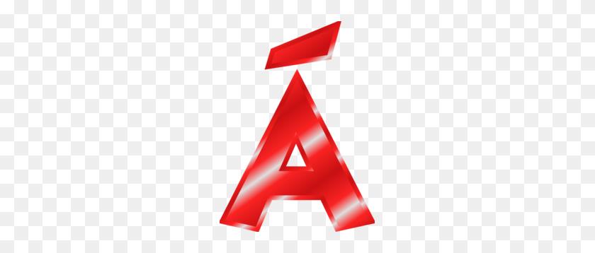 Effect Letters Alphabet Red Clip Art - Alphabet Clipart