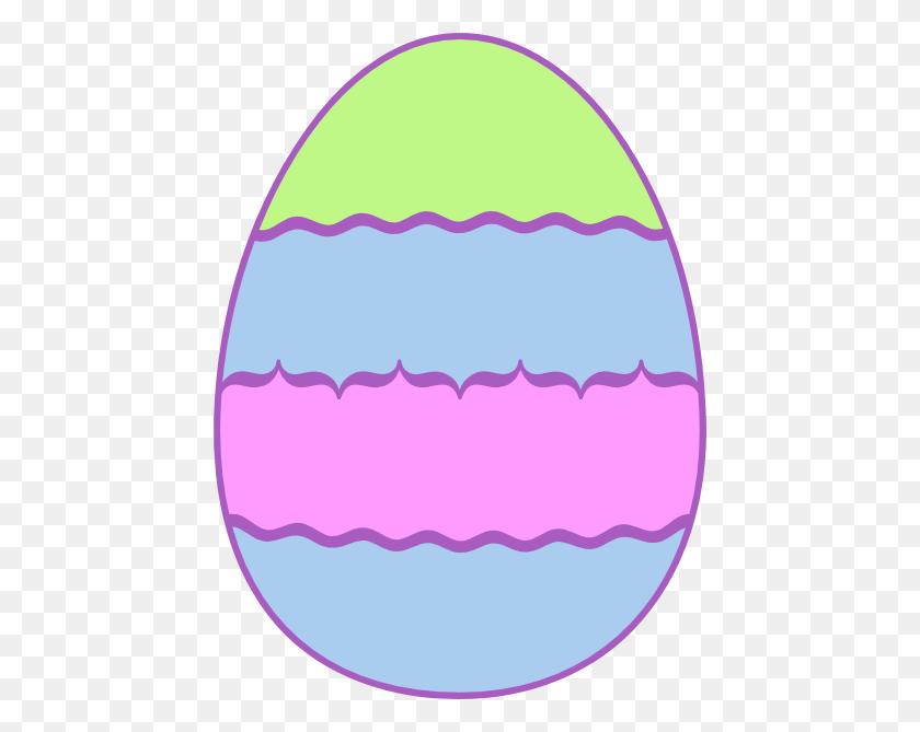 Egg Clipart Colored Egg - Free Egg Clipart