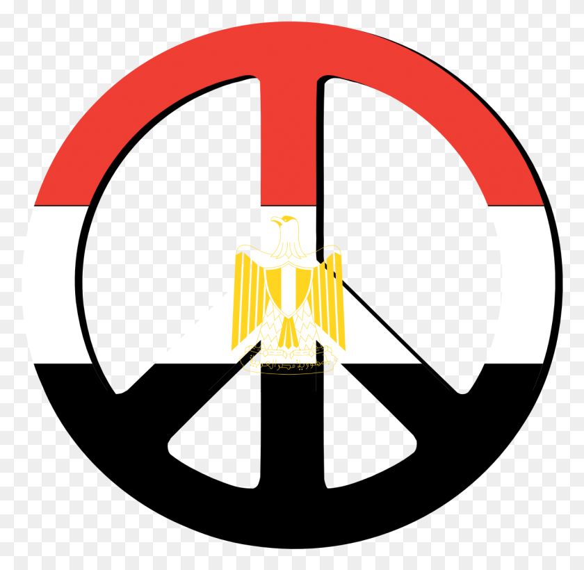 Egypt Flag Symbol Clipart - Egypt PNG