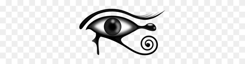 Egyptian Eye Clip Art - Egyptian Clipart Black And White