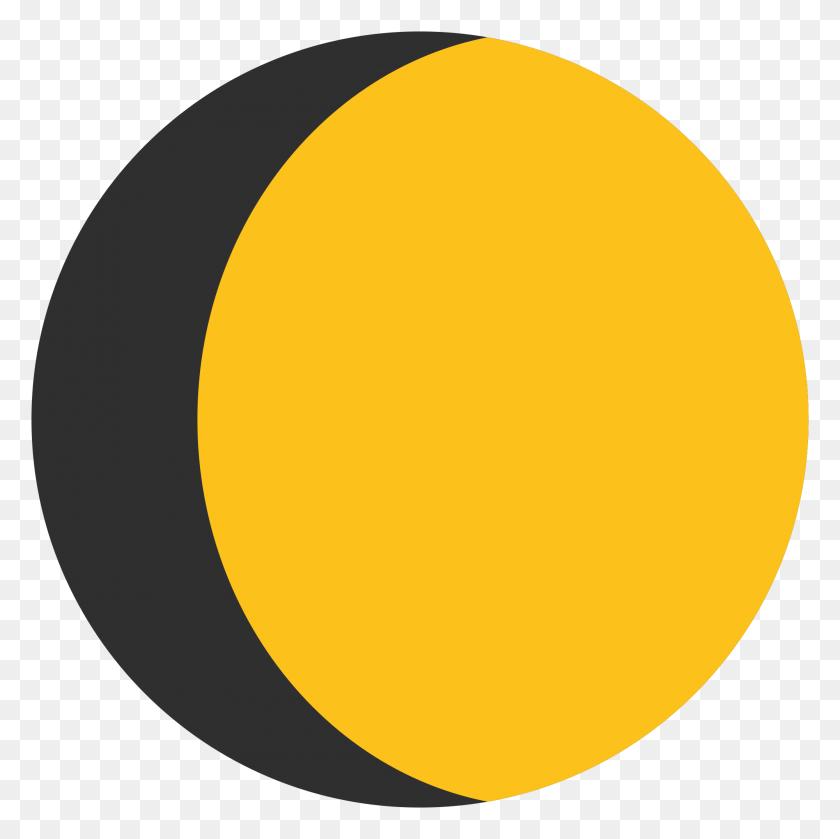 2000x2000 Emoji - Moon Emoji PNG