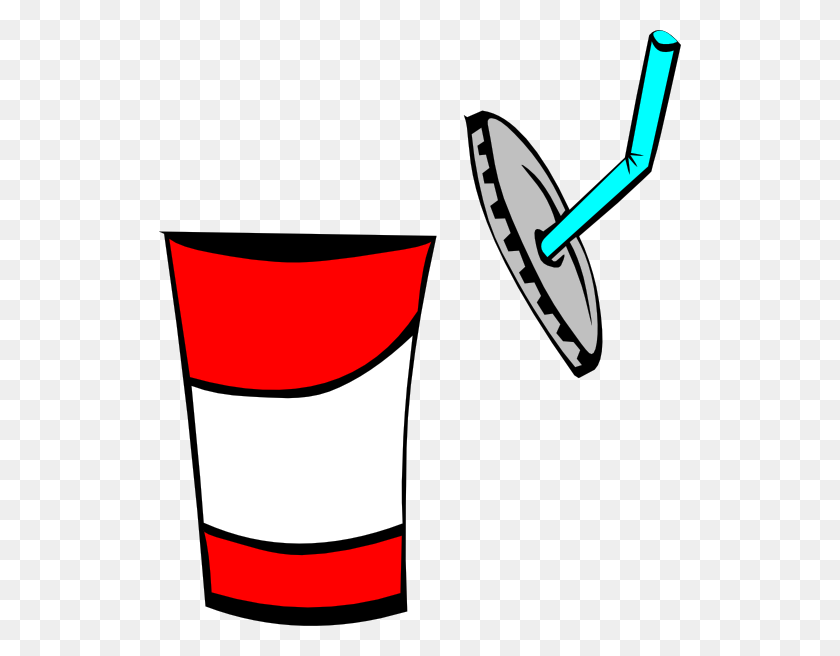 Empty Coffee Pot Clipart - Plastic Cup Clipart