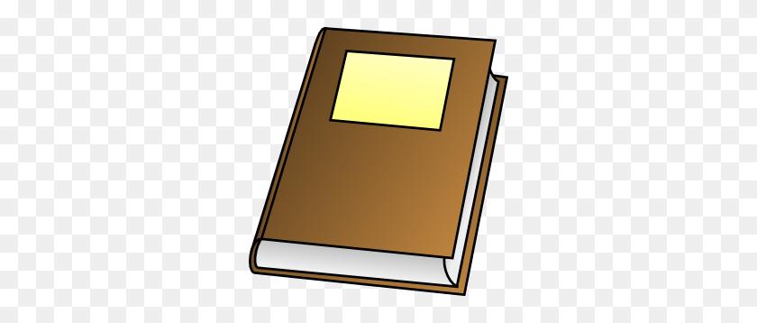 English Book Clipart - English Book Clipart