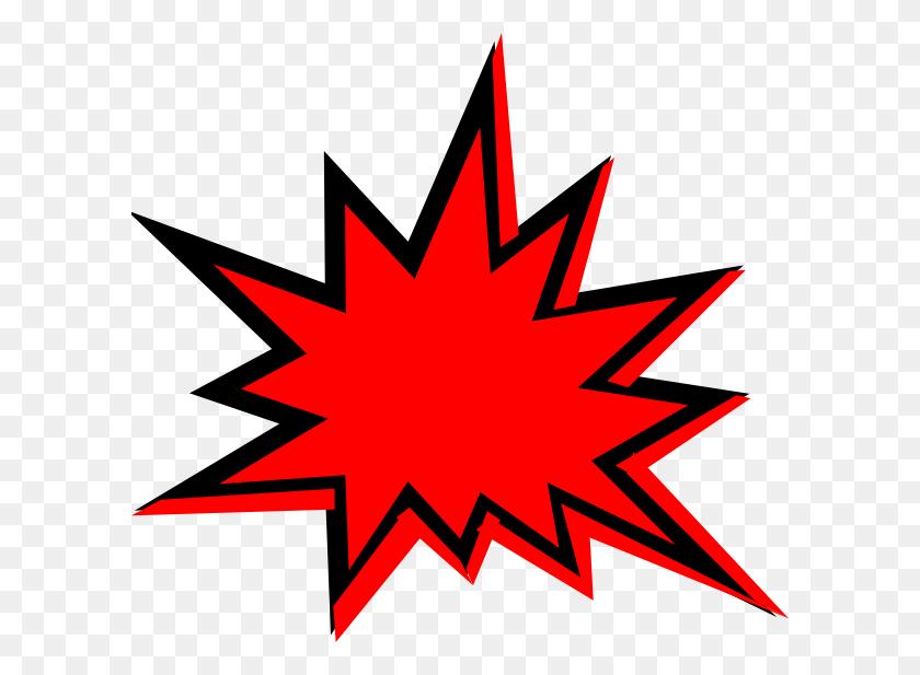 Explosion Exploding Star Clipart - Handout Clipart