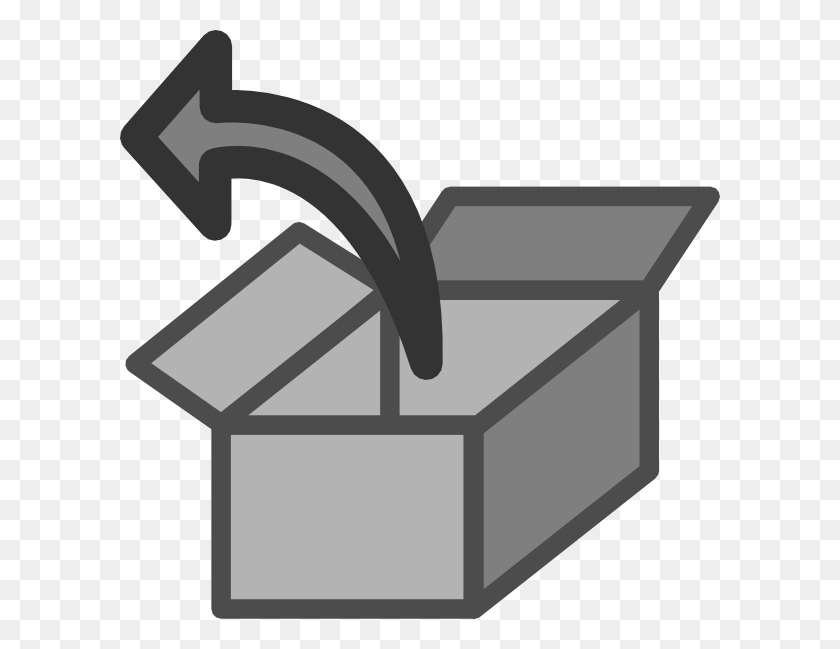 600x589 Extract Archive Zip Gz Clip Art - Ark Clipart