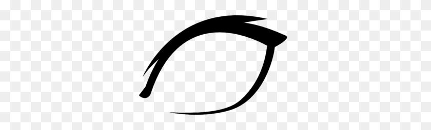 Eye Clipart White Clip Art Images - Minion Eye Clipart