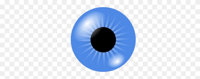 Eyeball Clipart Clip Art - Minion Eye Clipart