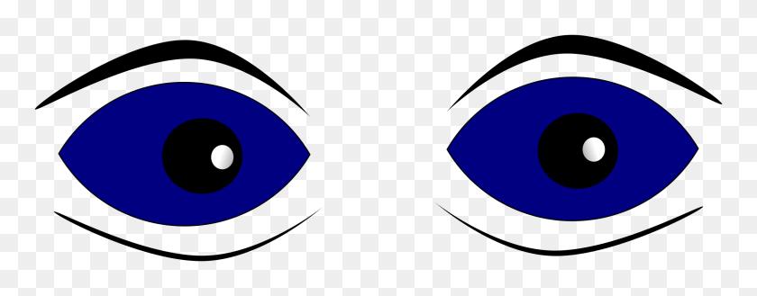 Eyeball Clipart Eye Forward - Eyeball Clipart