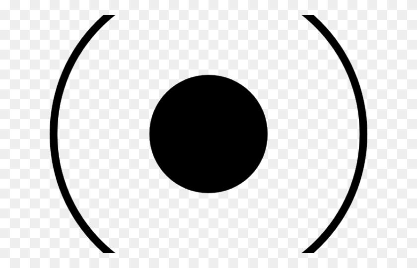 Eyeball Clipart Kind Eye - Eyeball Clipart