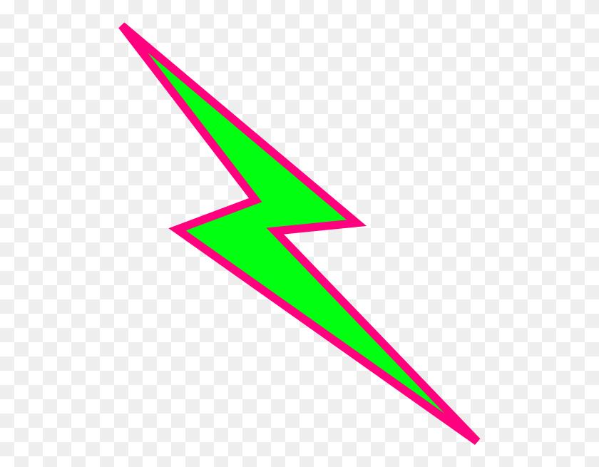 Fame Bolt Clip Art - Fame Clipart