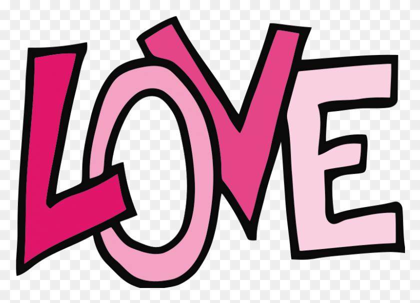 Family Love Cliparts - Family Love Clipart