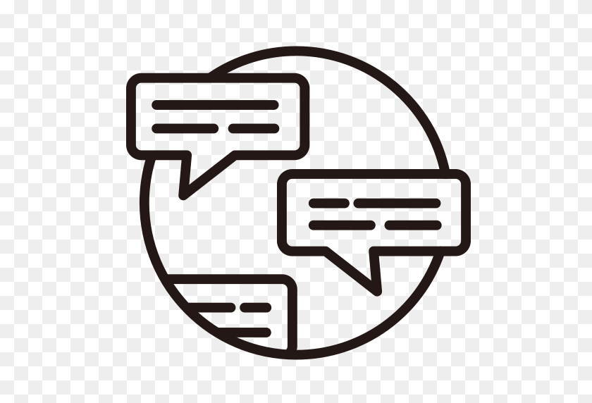 Feedback Icon Png Icon With Png And Vector Format - Feedback PNG