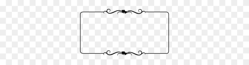 Filigree Heart Boarder Clip Art - Filigree Clip Art