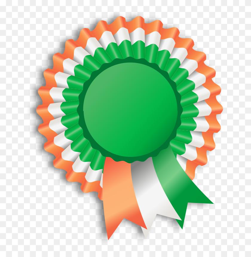 Emojipedia Trophy Emoticon Clip Art - Symbol - First Prize Transparent PNG
