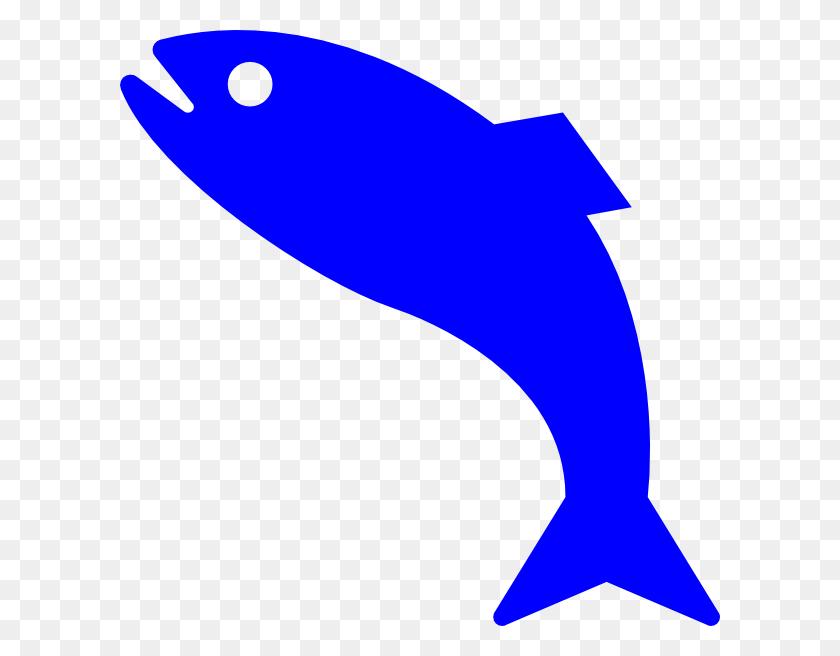 600x596 Fish Images Clip Art - Free Fish Clipart
