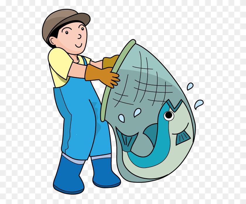 553x636 Fishing Clipart - Swordfish Clipart