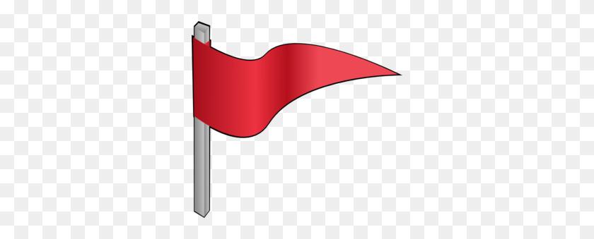 Flag Free American Patriotic S Patriotic Clipart - Patriotic Banner Clipart