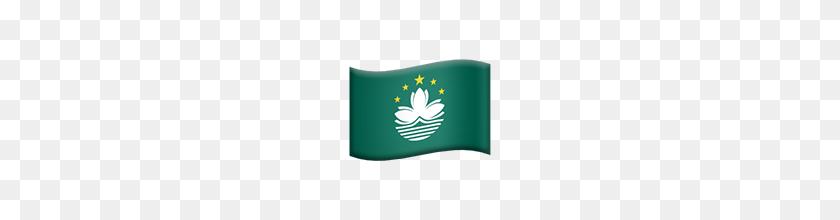 China Coast Guard - Chinese Flag PNG – Stunning free