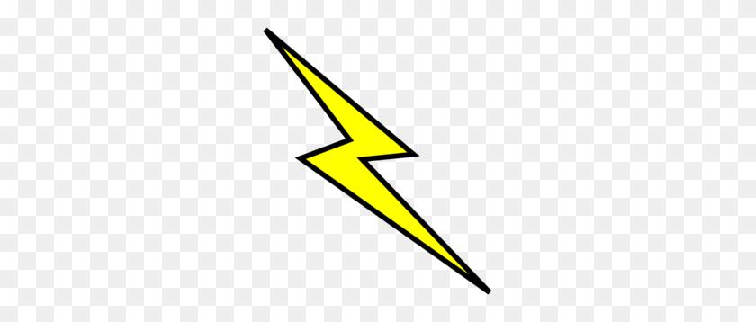 Flash Clipart Lightning Strike - Strike Clipart
