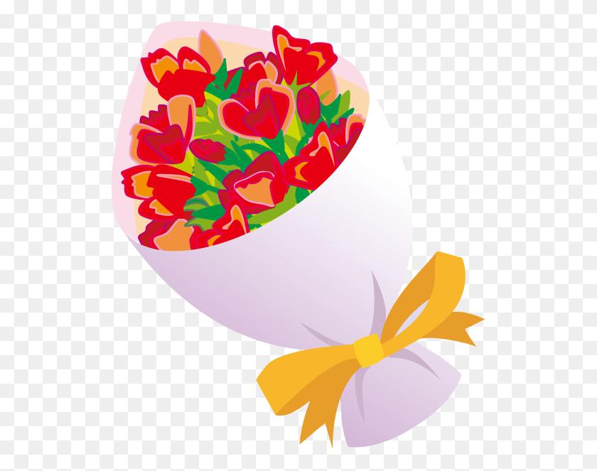 Flower Bouquet Clip Art - Family Heart Clipart
